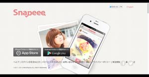 Snapeee   かわいい写真アレンジ&共有アプリ