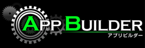 appbuilder_logo