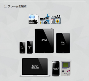 iphone-screenshot-maker1