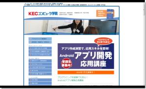 kec-computer