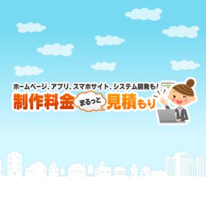 mitsumo_icon