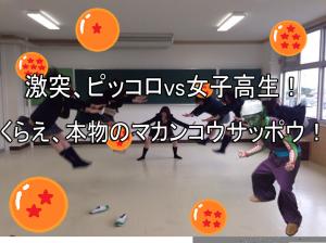 タイトル1開改
