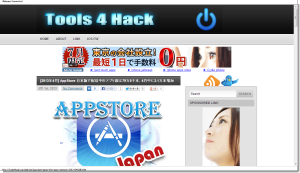 [2013年4月  AppStore 日本版で配信中のアプリ数は79万5千本、4月中に2.1万本増加   Tools 4 Hack
