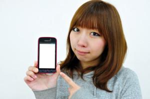 app-woman