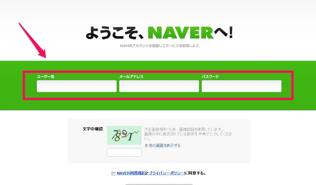 naver2