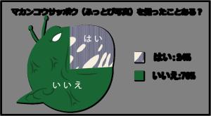 q5-graph3