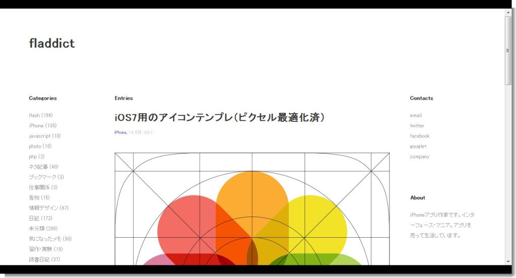 iOS7用のアイコンテンプレ(ピクセル最適化済)   fladdict