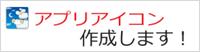 icon-banner