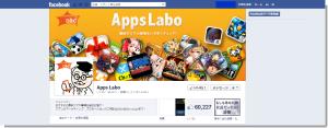 Apps Labo