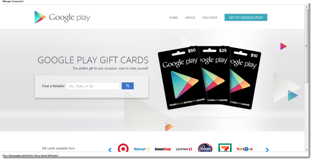 Google Play-guiftcards