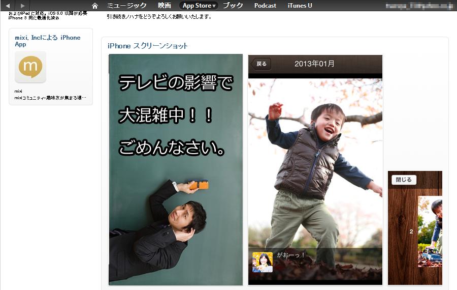 appstore-shazai