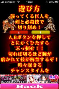 bokkokyojin2
