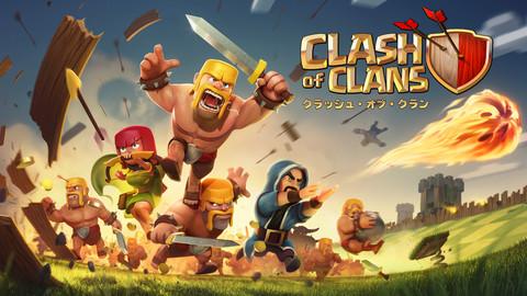 clashofclan