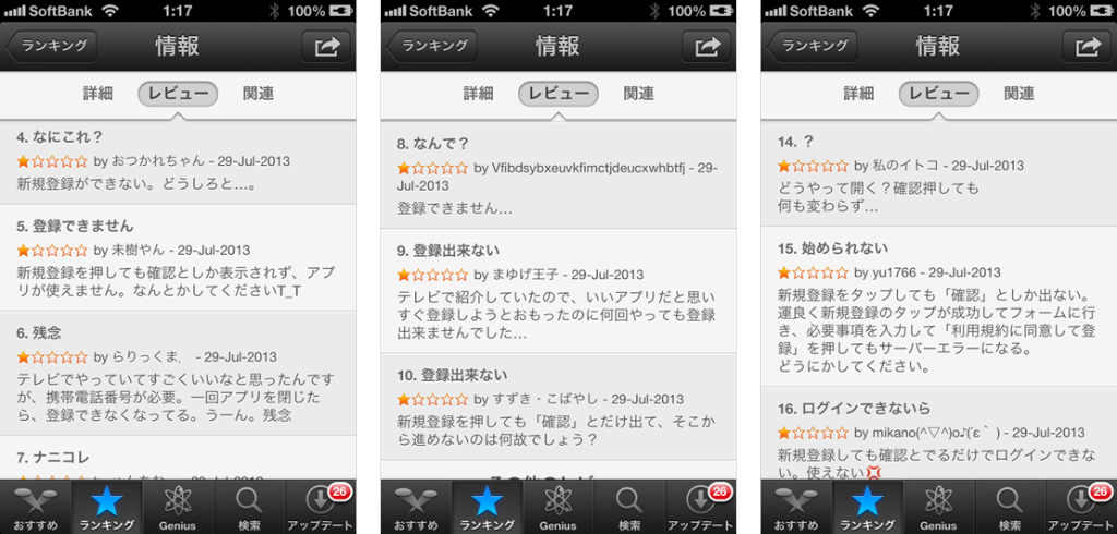nohana-review2