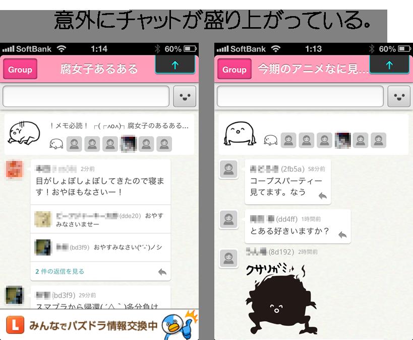 lobi_chat