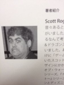 scottrogers
