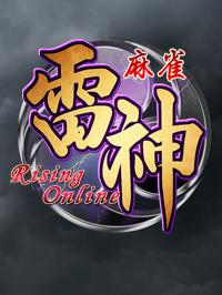 majan_rising