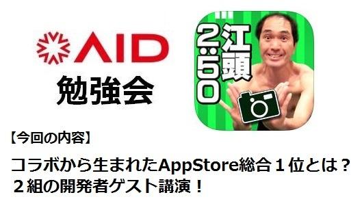 aid_banner