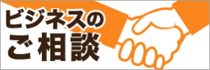 business_banner
