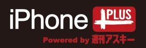 iPhonePLUS_logo_wide