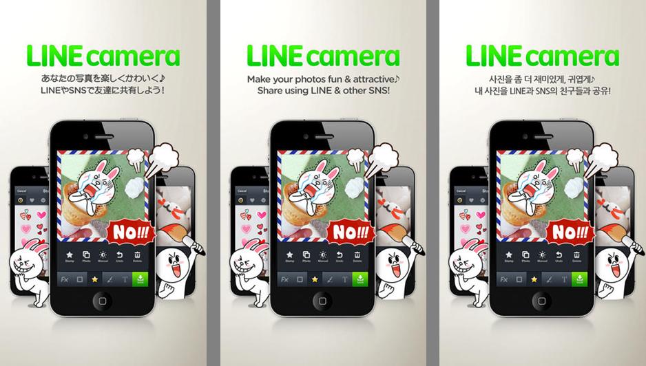 linecamera_ss