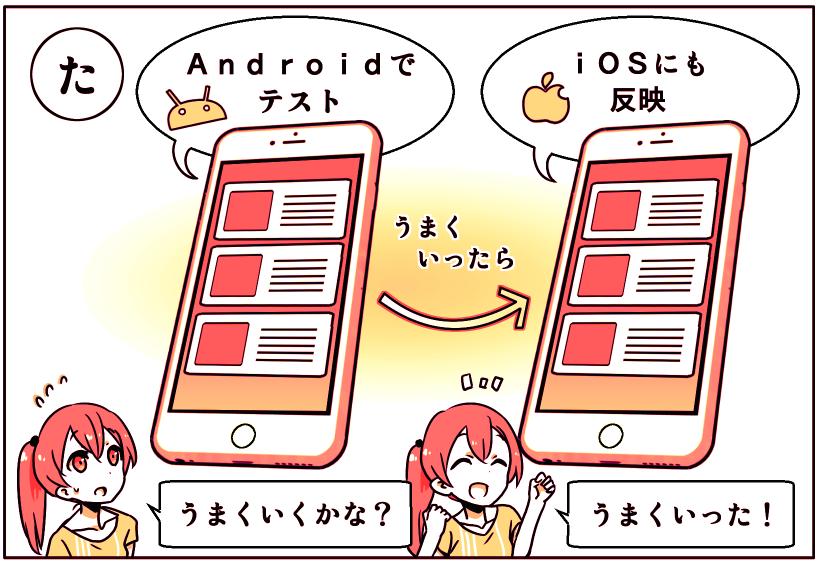 appkaruta_ta_iqon