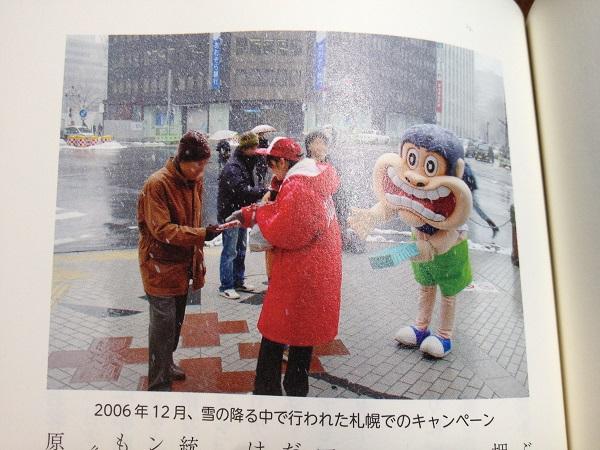 garigari_ooyuki