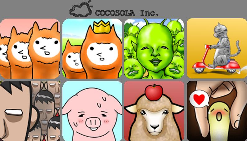 cocosola_app
