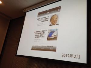 smartnews_201202