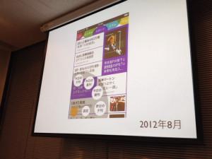 smartnews_20120802