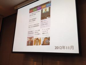 smartnews_20121101