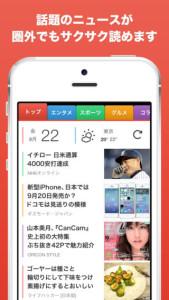 smartnews_ss01