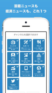 smartnews_ss02