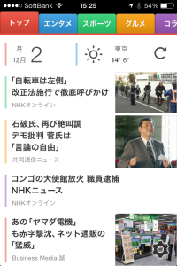 smartnews_ss1