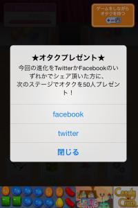 49shoujyo_otaku