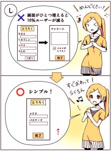 appkaruta_shi_cookpad