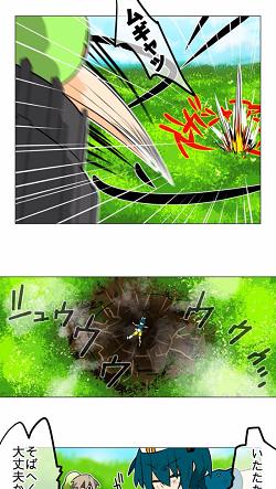 comico_manga