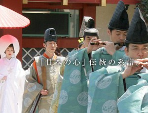 jinjakekkonshiki