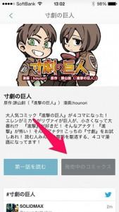 mangabox_comicec