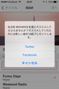 slidemovies_share