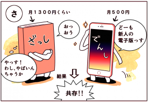 appkaruta_sa_morning