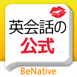 benative_icon