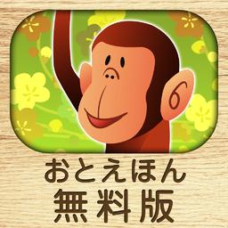 otoehon_icon