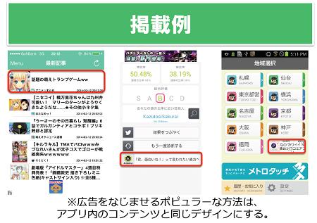 appc01