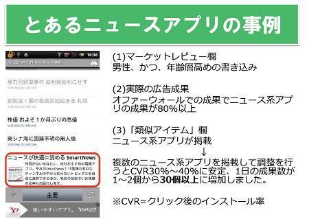 appc02