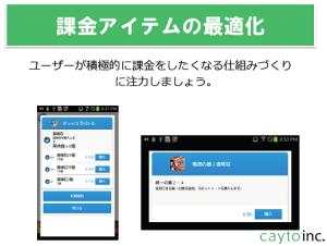 appc4