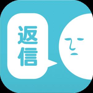 henshin_icon