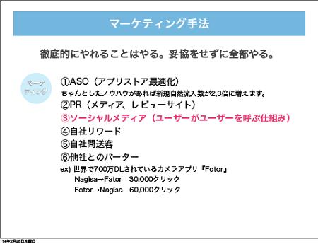 nagisa_samurai03