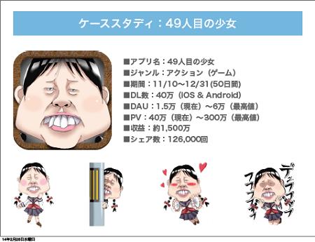 nagisa_samurai04