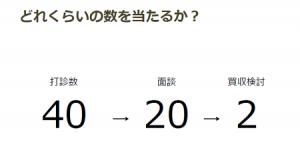 samurai201402_03